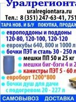 Юрий Усов
